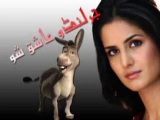 Jarlando Ah Ashqo Show....Pashto Funny Dubbing.........Wah Wah Jee.....Funny Pashto Songs With Nice