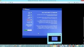 מדריך התקנת WINDOWS XP ב Virtual Machine