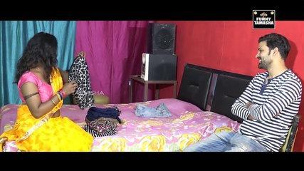 रात भर मे लाल कर दिया -- Dehati india Movie -- funny comedy dehati entertainment