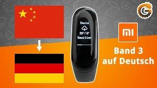 Xiaomi Mi Band 3 deutsche Version/Firmware - Tutorial: Sprache ändern / DEUTSCH | China-Gadgets