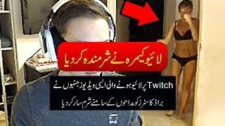 Twitch Fails   Top Funny Twitch Moments   Urdu Amazing World Comedy Videos