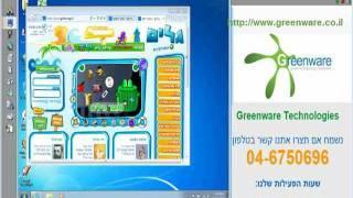 תוכנת שליטה על כיתת מחשבים ניידים אלחוטית - Netsupport School
