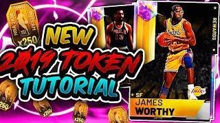 *NEW* 2019 Token Tutorial! BEST New Way To Get Tokens! NBA 2K19 MyTEAM Token Tutorial