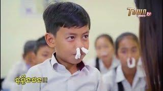 Funny videos 2017 - ដូច្នឹងផង - khmer funny show - khmer funny clip - TOWN FULL HD TV