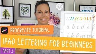 iPad Lettering For Beginners | PROCREATE TUTORIAL | Learn HOW TO PRACTICE the Lowercase Alphabet