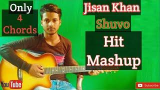 Jisan Khan Shuvo Hit Songs-Easy Guitar Chords/Lessons/Tutorial/Guitar Cover..By-Merajul