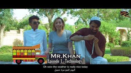 Mr.Khan Episode 1  Technology Funny Short Film