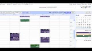 הגדרת לוח שנה עברי Online עם Google Calendar
