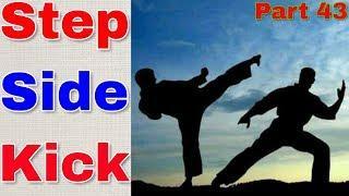 Step side kick||How to do step side kick tutorial in Hindi||Shahabuddin Karate||Martial arts Karate