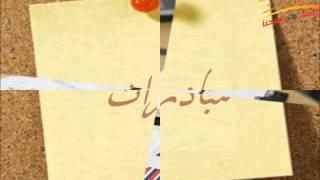 مبادرات ( تعليم اللغة العربية لغير الناطقين بها )