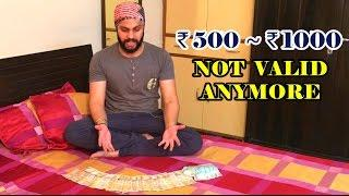 500 - 1000 Rupee Note Banned | Funny Videos | 2016 | Sonu4mDelhi